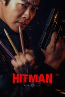 Hitman: Agent Jun (2019)