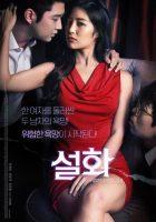 Seolhwa (2020)