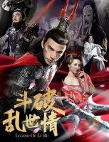 The Legend of Lu Bu (2020)