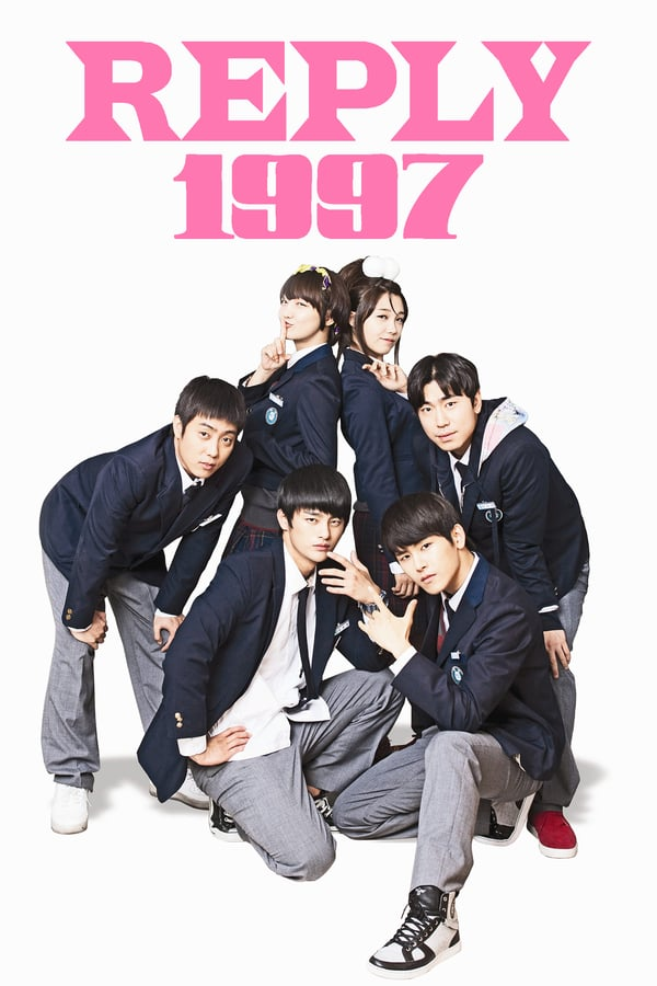 Reply 1997 {Complete}