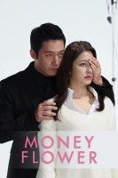 Money Flower(2017) [Complete]