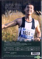 Marathon (2005)