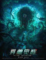 Alien Invasion ( 2020 )
