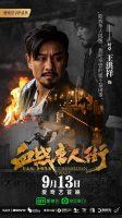 Wars In Chinatown ( 2019 )