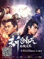 Justice Bao-The Myth of Zhanzhao (2020)