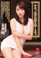 [21+] My Girlfriend's Older Sister,Misaki Honda [PPPD-531]
