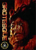 [18+] Grotesque (2009)