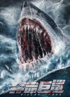 Killer Shark (2021)