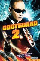 The Bodyguard 2 (2007)
