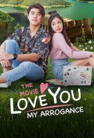 Love You My Arrogance (2020)