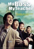 My Boss, My Teacher (2006)