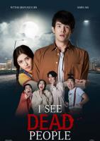 I See Dead People (2021)