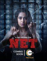 NET(2021)